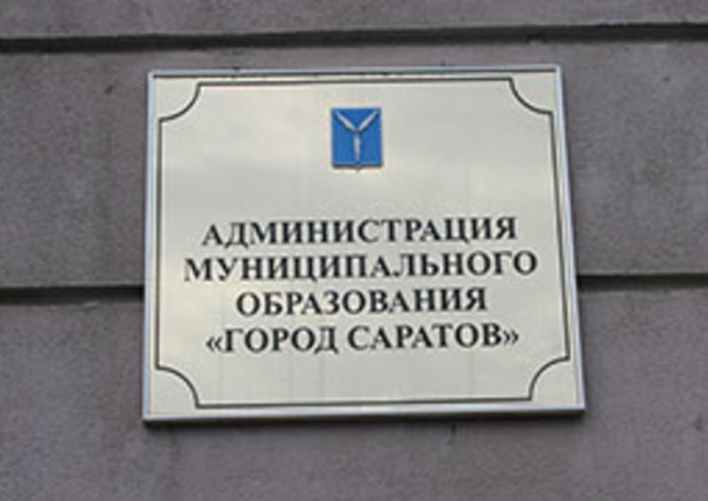 ВЗаводском районе появились 8 Стрелковских иодин Аэродромный проезды