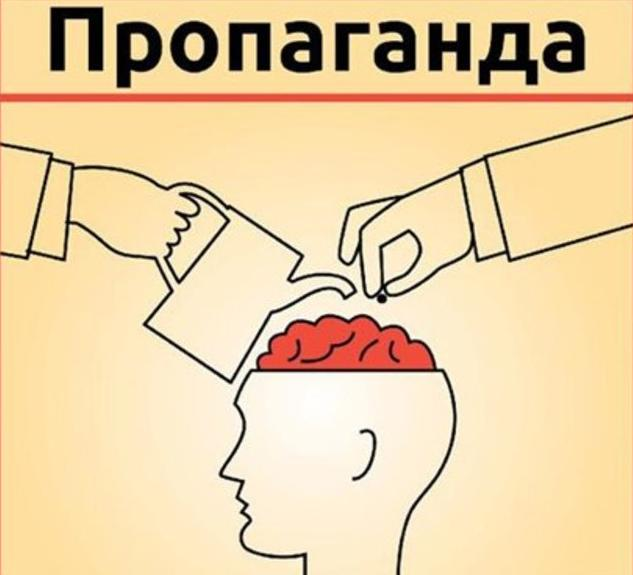 Жители России  плохо  относятся кпропаганде— Опрос