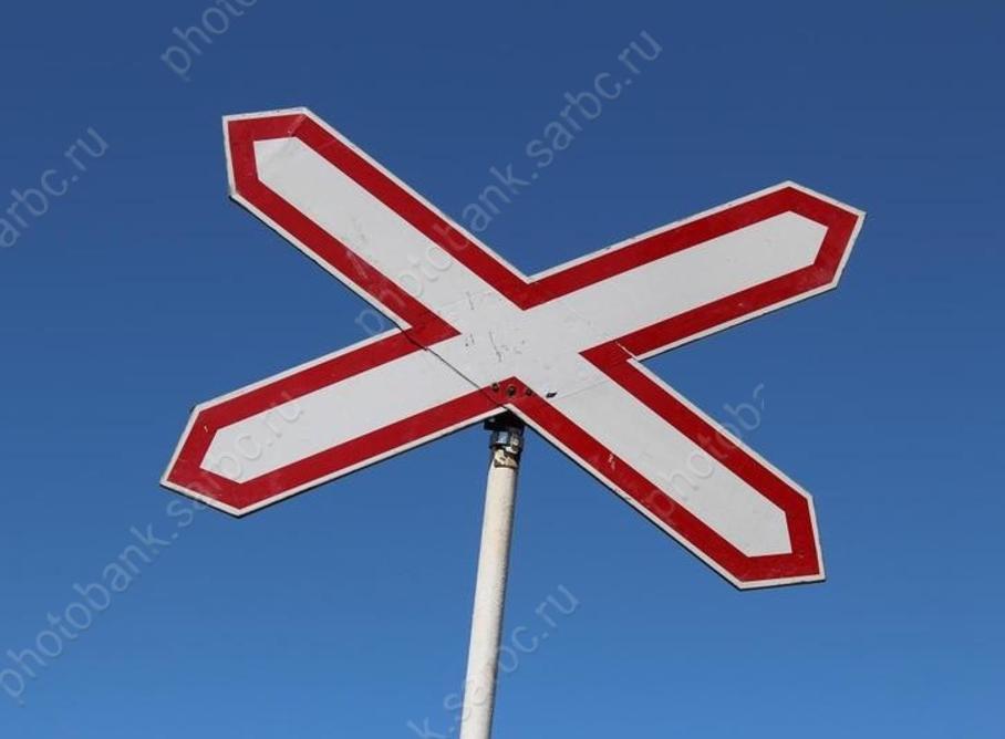 ВСаратове временно закроют железнодорожный переезд