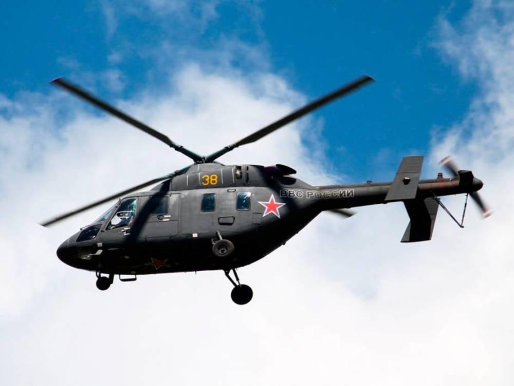 ВКСРФ получат 5 новых вертолетов «Ансат-У» доконца ноября