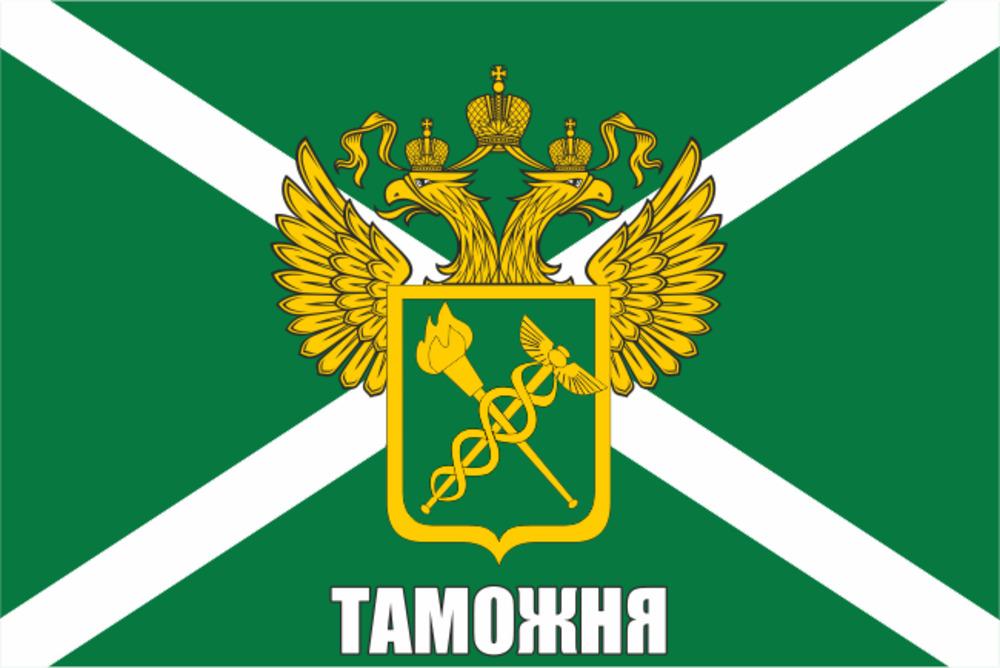 В Российскую Федерацию через аэропорт «Кольцово» ввиде нитей ввозилась брендовая одежда