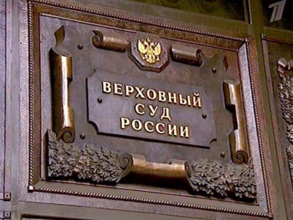 Верховный судРФ разъяснил правила переделки балкона