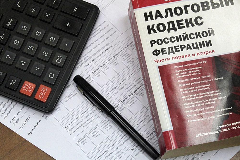 Оплата налога на имущество организаций возникает того