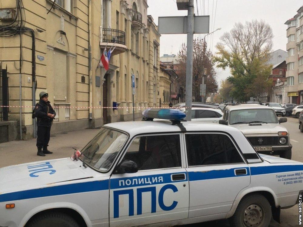 Изздания гордумы Саратова эвакуировали служащих и гостей