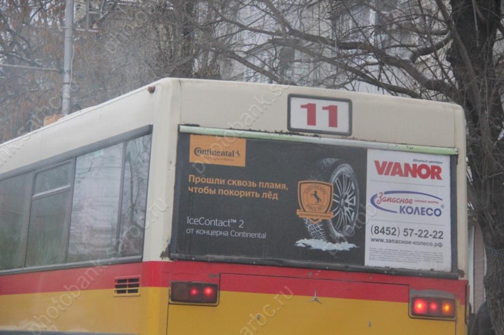 Пассажирка автобуса вИванове получила травмы из-за резкого торможения