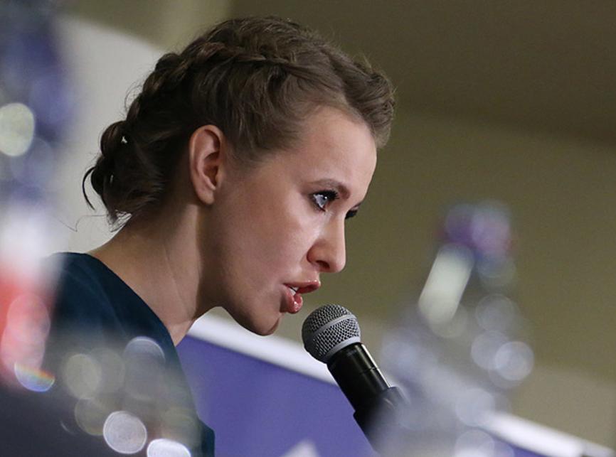ВЧелябинске начался сбор подписей вподдержку Ксении Собчак