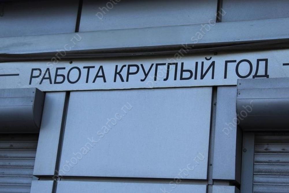 HeadHunter повел результаты рынка труда вИркутске в 2017г.
