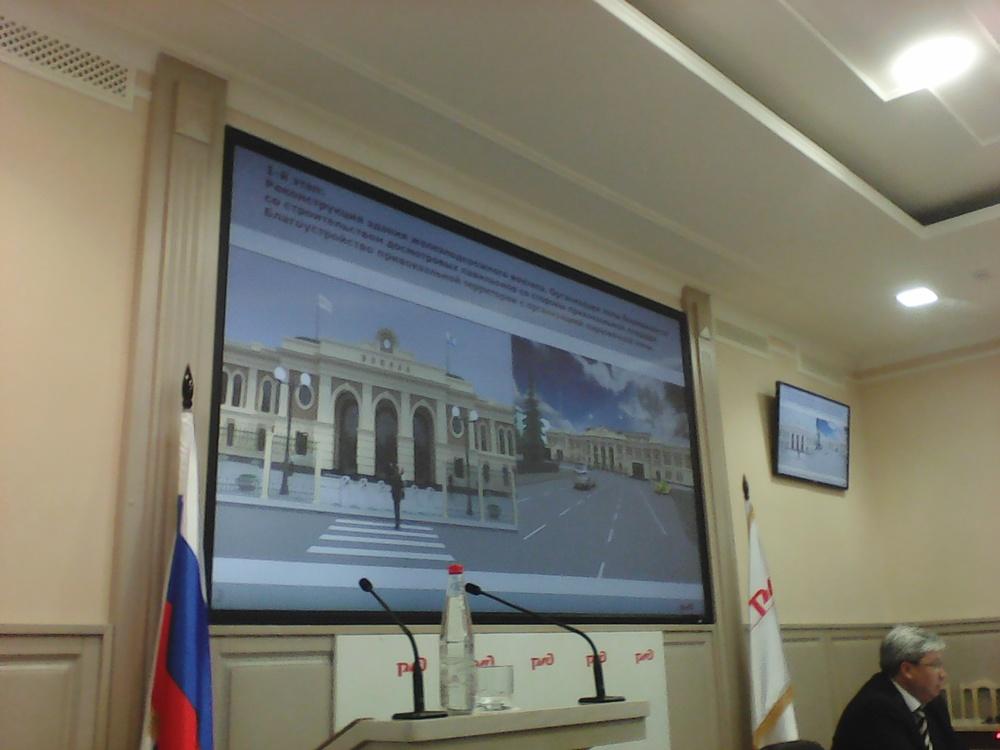 Сергей Альмеев представил масштабный проект реконструкции вокзала