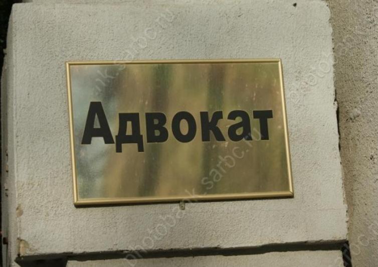 Марат Разгельдеев приговорен кдвум годам колонии