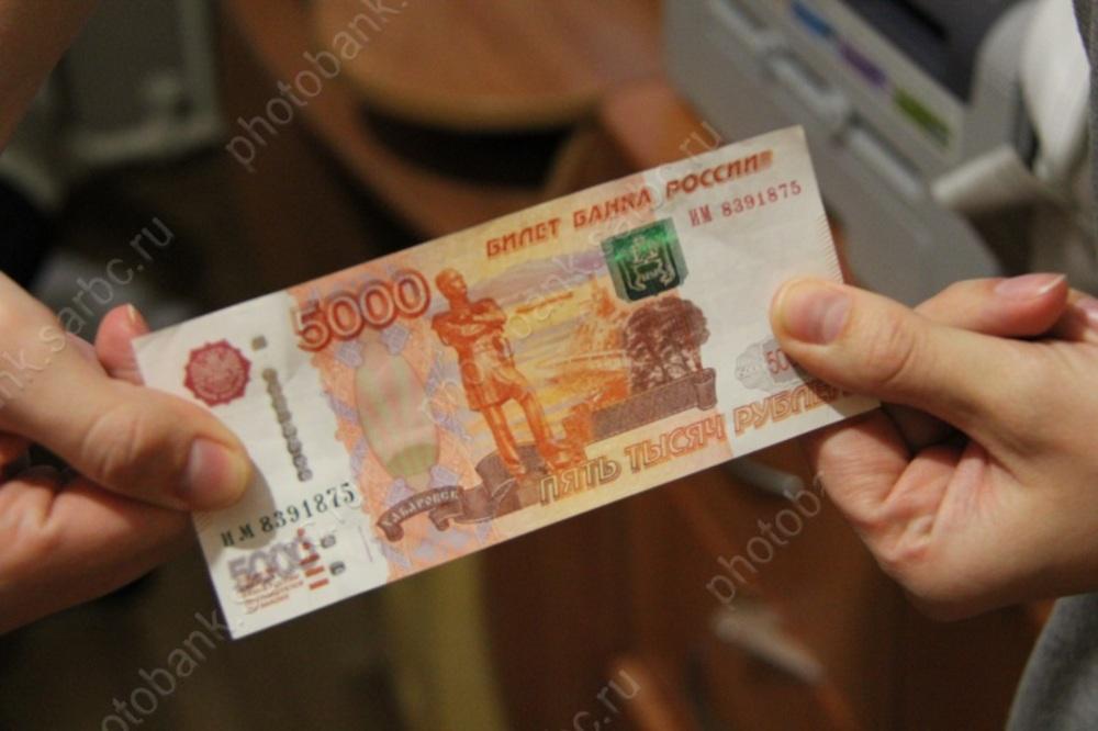 Микрозайм рост займ на карту сбербанк по паспорту