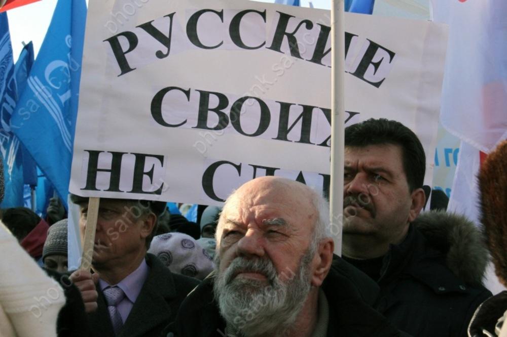 В Российской Федерации возросло число жителей, считающих присоединение Крыма необходимым