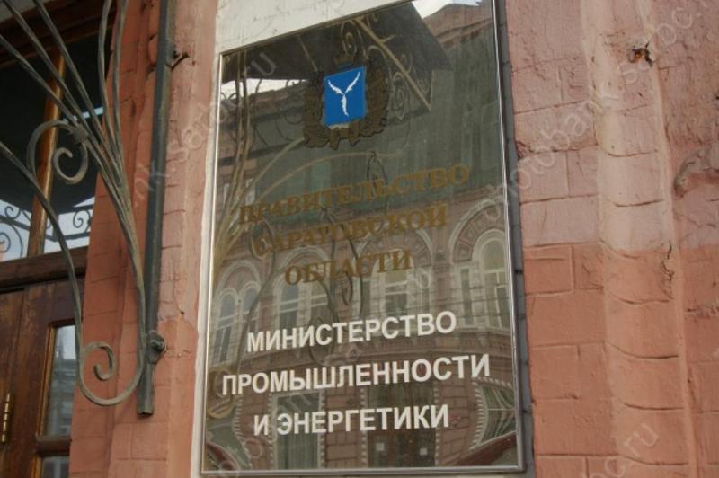 Промпредприятия пополнили бюджет Саратовской области на26 млрд руб.