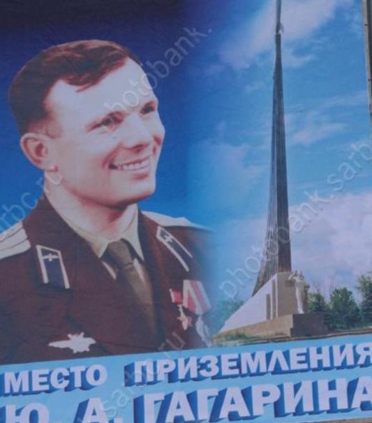 Обнародованы архивные материалы обофицерской службе Гагарина