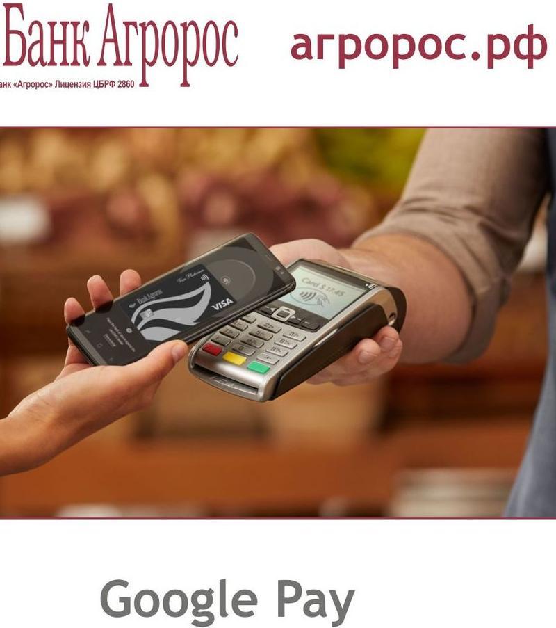 Система платежей Google Pay появится наiPhone, iPad иMac