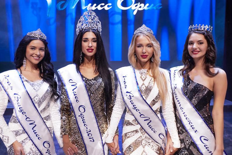 Кастинг наконкурс красоты «Мисс кабинет - 2018» пройдет вРостове