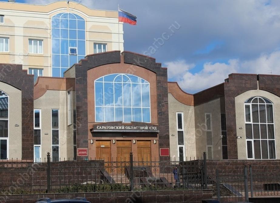 http://news.sarbc.ru/images/orig/2020/09/img_5ltP5D.jpg