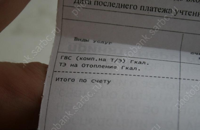 http://news.sarbc.ru/images/orig/2020/09/img_UpVv2x.jpg