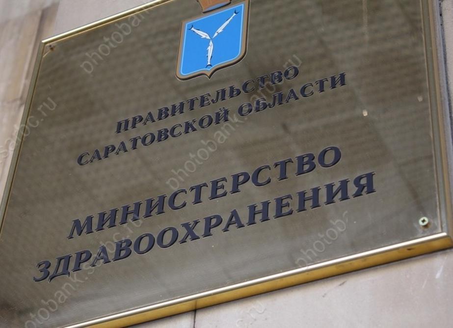Восстановить госпитализацию в Саратовской области планируют в феврале