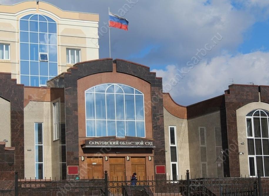 Саратовский суд заново рассмотрит дело о коррупции в школьном питании