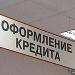 Курсы валют в банках саратова