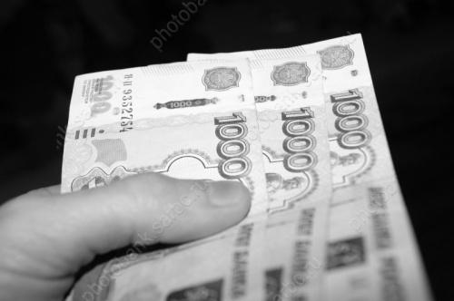 Займы 10000 рублей саратов займ на трейдинге
