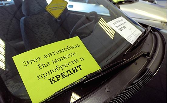 В России продлена программа льготного автокредитования