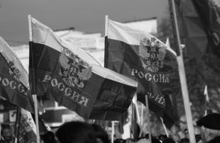 СМИ: В России появится новое звание