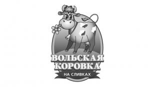 """СМИ: Президиум суда по интеллектуальным правам вновь рассмотрит дело о """"Вольской коровке"""""""
