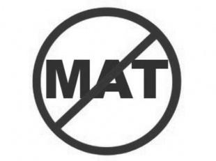 В России могут ужесточить наказания за мат. В общественных местах и в собственной квартире