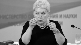 Министр образования: ЕГЭ по истории должен быть обязательным