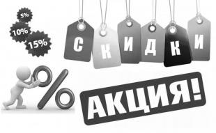 Социолог: В группу черри-пикеров входит 16% российских потребителей