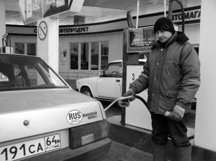 СМИ: Цены на бензин растут быстрее инфляции