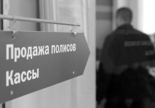СМИ: Предлагается давать скидку на ОСАГО водителям, не нарушающим ПДД