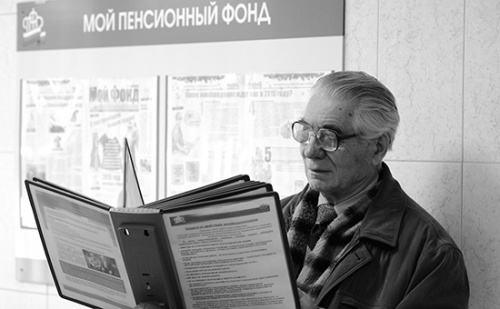 Льгота по транспортному налогу для пенсионеров 2012