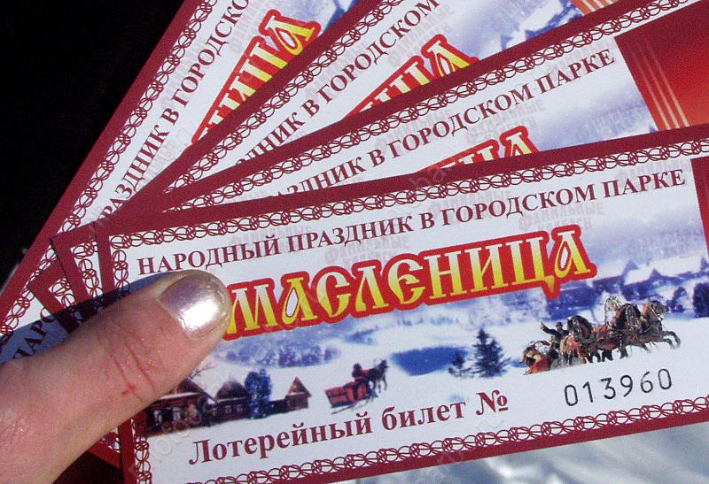 reklama-loterei-v-internete