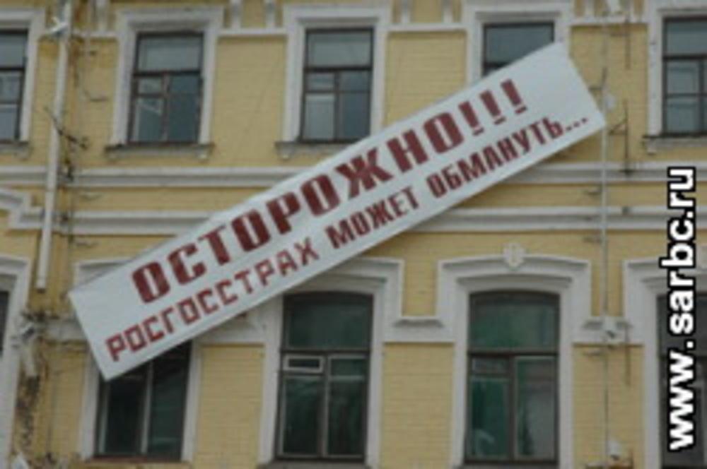 Центральная районная больница г ступино