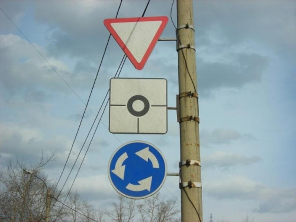 Круговое движение схема проезда фото 863