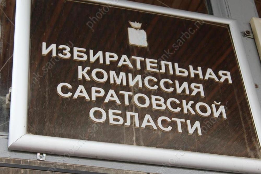 Выборы президента. Явка в Саратовской области - 7,2%
