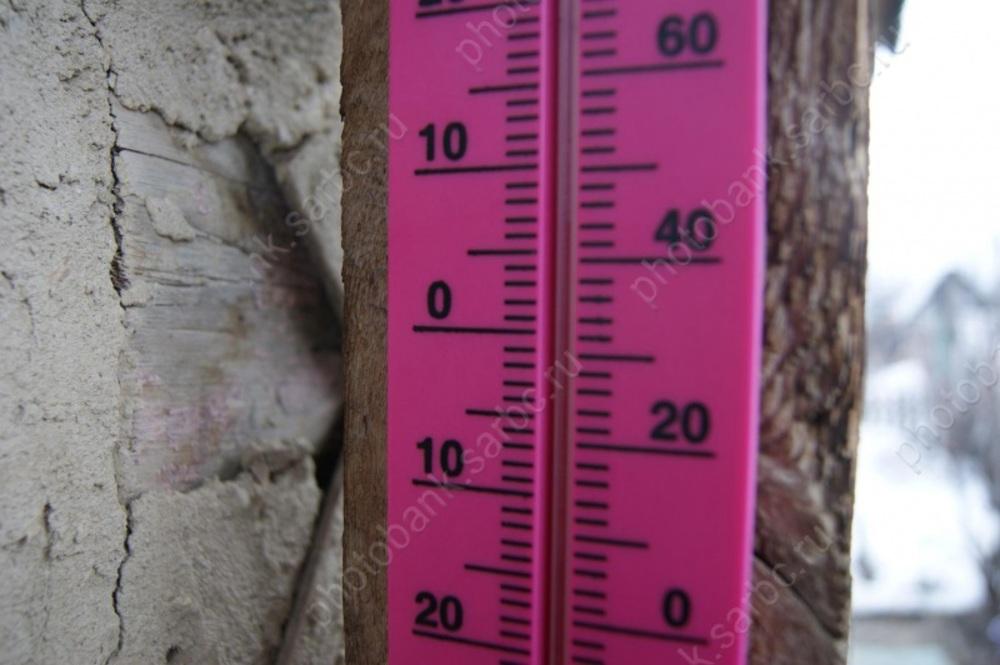 В течение дня температура опустится на 15 градусов