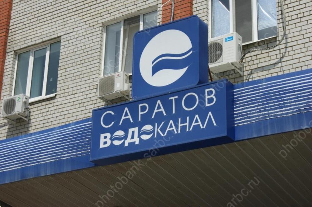 Сегодня - ремонт асфальта на двух улицах и водовода в Солнечном