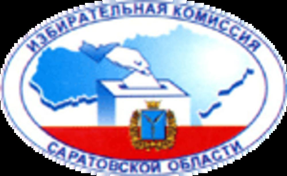 В 1 891 избирательном участке Саратовской области - списки на 1 883 643 человека