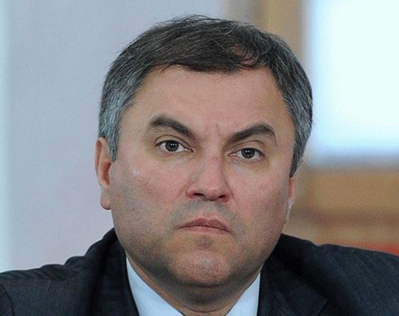 Спикер Госдумы Володин: