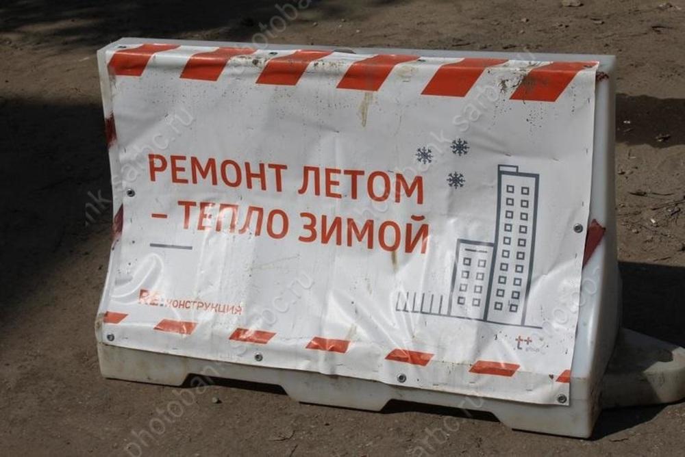 Жильцы запрещают сносить свои заборы для ремонта теплотрассы