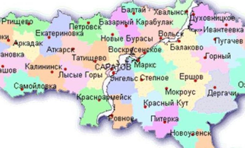 Саратовская область должна государству 50,3 млрд