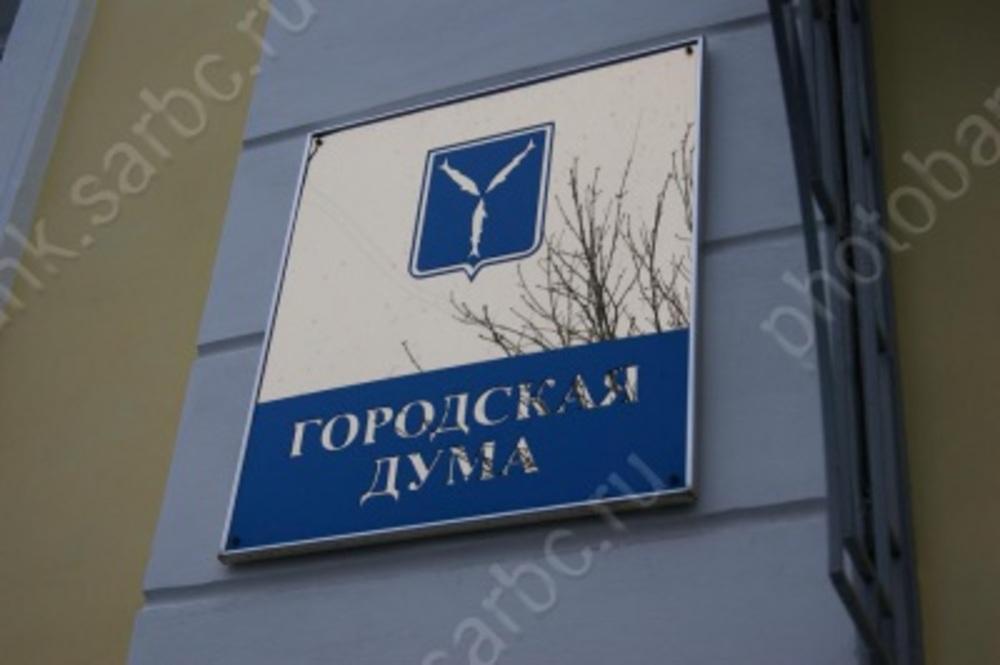Сторонник Навального собирается на довыборы в гордуму
