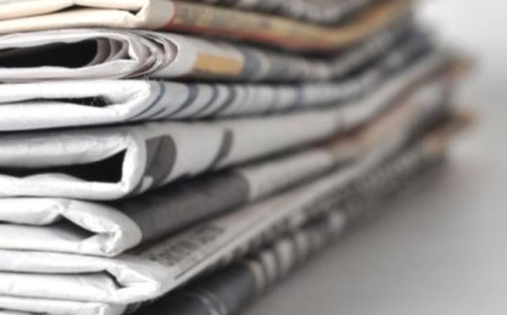 Из-за статьи о пенсионной реформе изъята часть тиража газеты