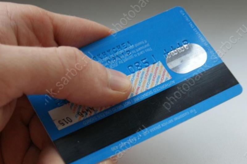 Мошенники придумали новый способ обмана владельцев банковских карт