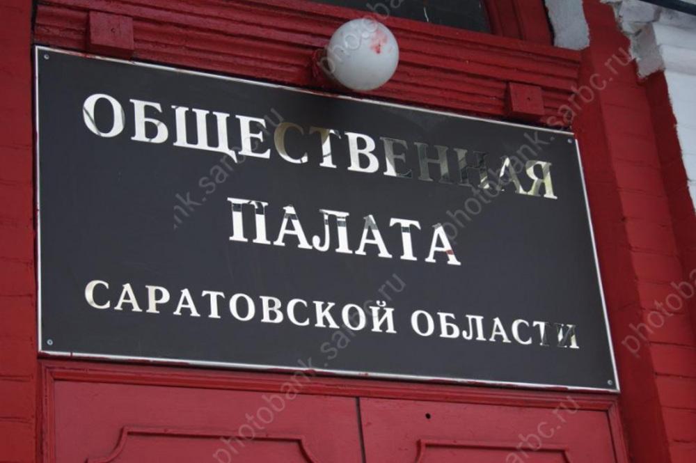 Инициирован сбор подписей за отставку главы Общественной палаты