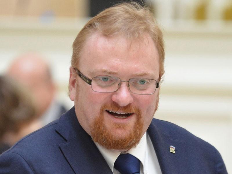 Депутат Госдумы тоже решил попробовать