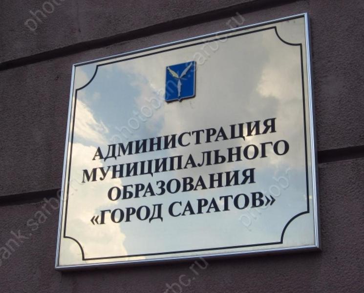 кредит на 700 рублей